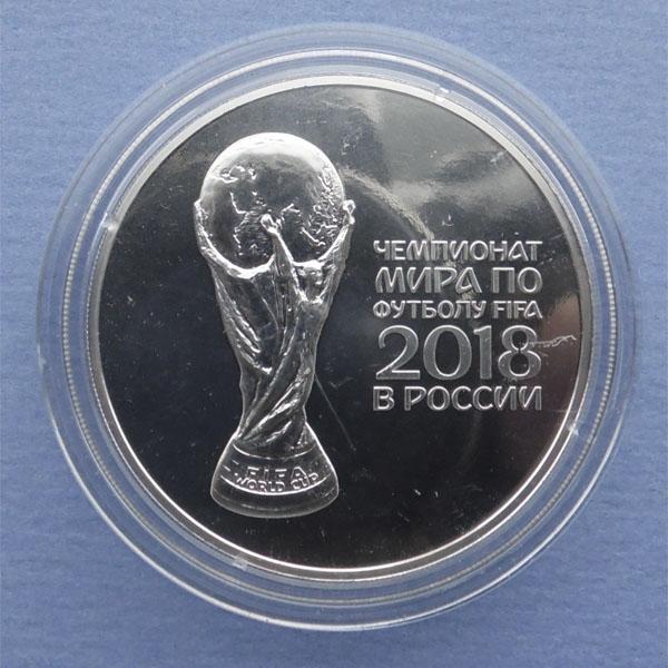 3 рубля серебро что можно купить на 1000 тенге