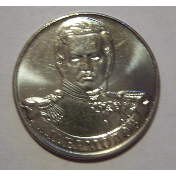 Ниже представлен список всех юбилейных двухрублёвых монет