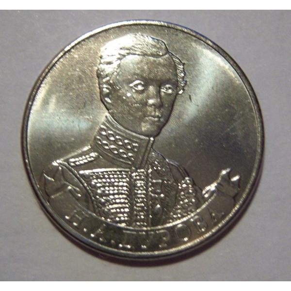 Юбилейные рубли и двухрублёвые монеты рфстарт с рубля !!! +