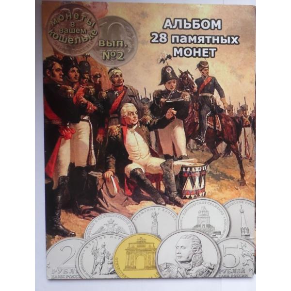 Картинки посвященные 200 летию