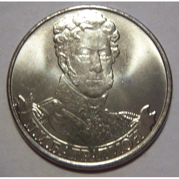 Юбилейные монеты россии 10 рублей список