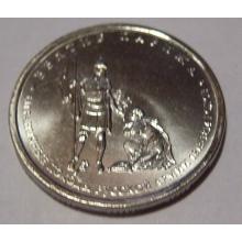 Взятие парижа 5 рублей 2012 г